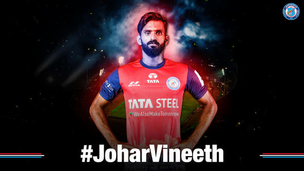 Jamshedpur FC adds star midfielder CK Vineeth to its Indian Super League squad