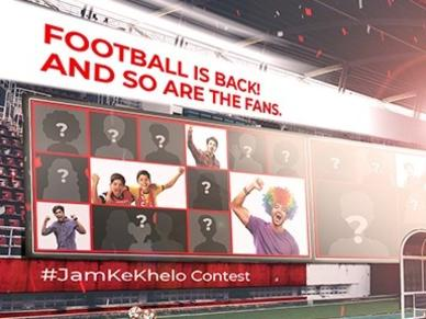 Jam ke participate and become a part of the FAN WALL this ISL