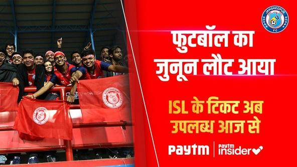 Season Tickets now available on Paytm and Paytm Insider