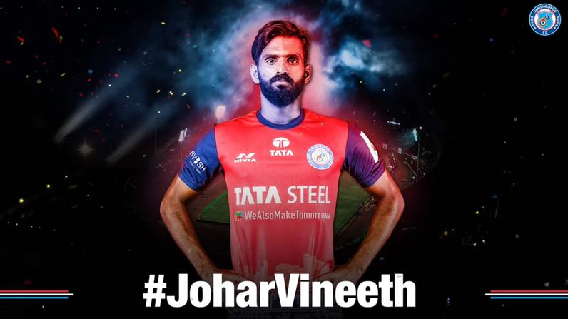 Seasoned midfielder CK Vineeth signs for Jamshedpur FC!